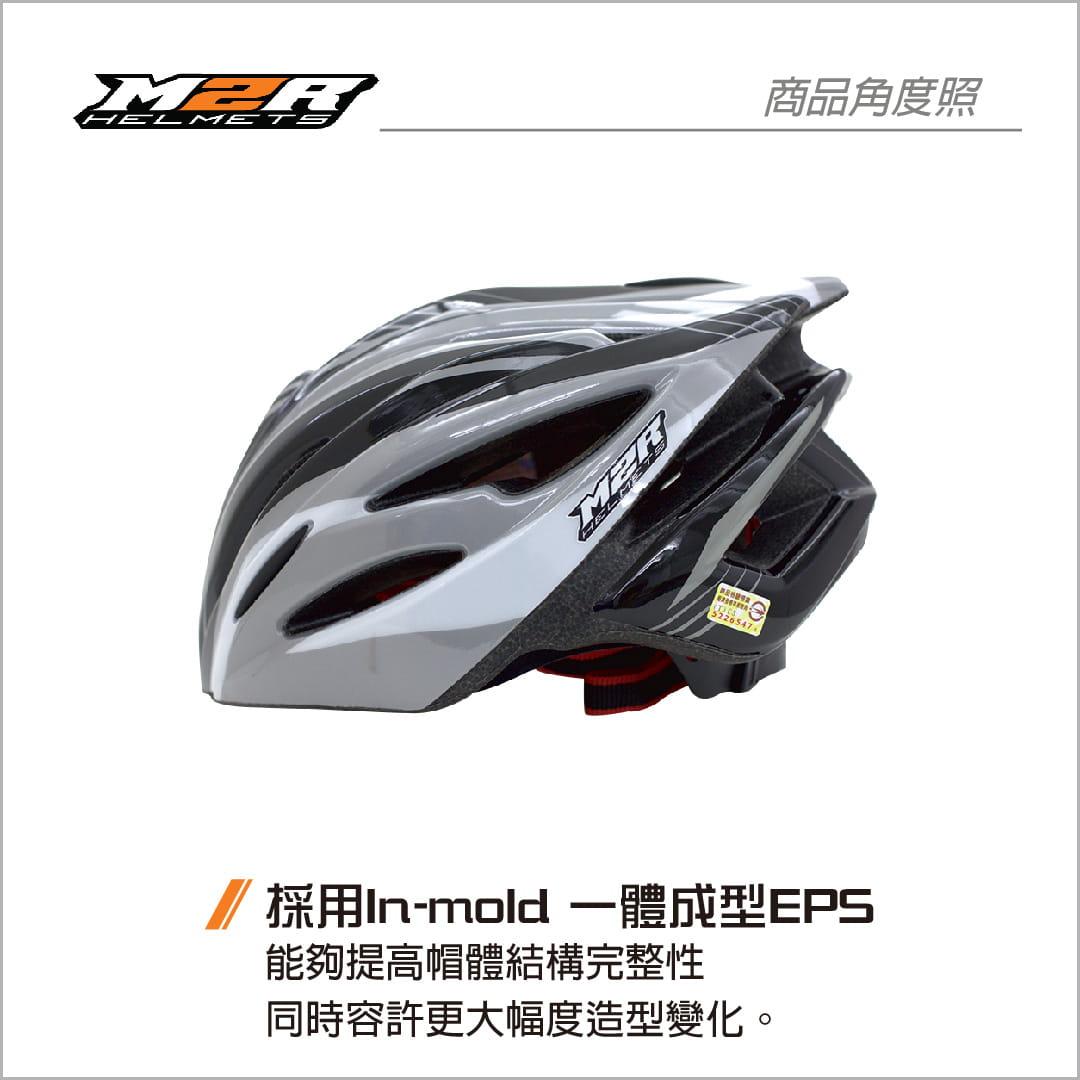【路達自行車衣館】M2R 》MV12專業自行車安全帽 14
