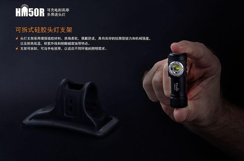FENIX HM50R可充電耐高寒多用途頭燈 戶外露營夜遊.雪地登山照明  【AH07199】 8