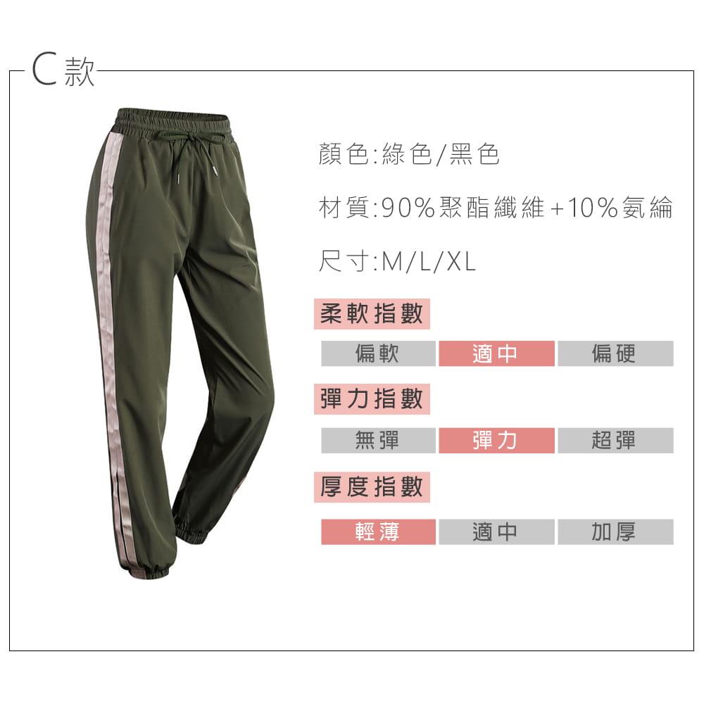 【NEW FORCE】簡約時尚彈力女運動束口長褲-多款多色可選 16