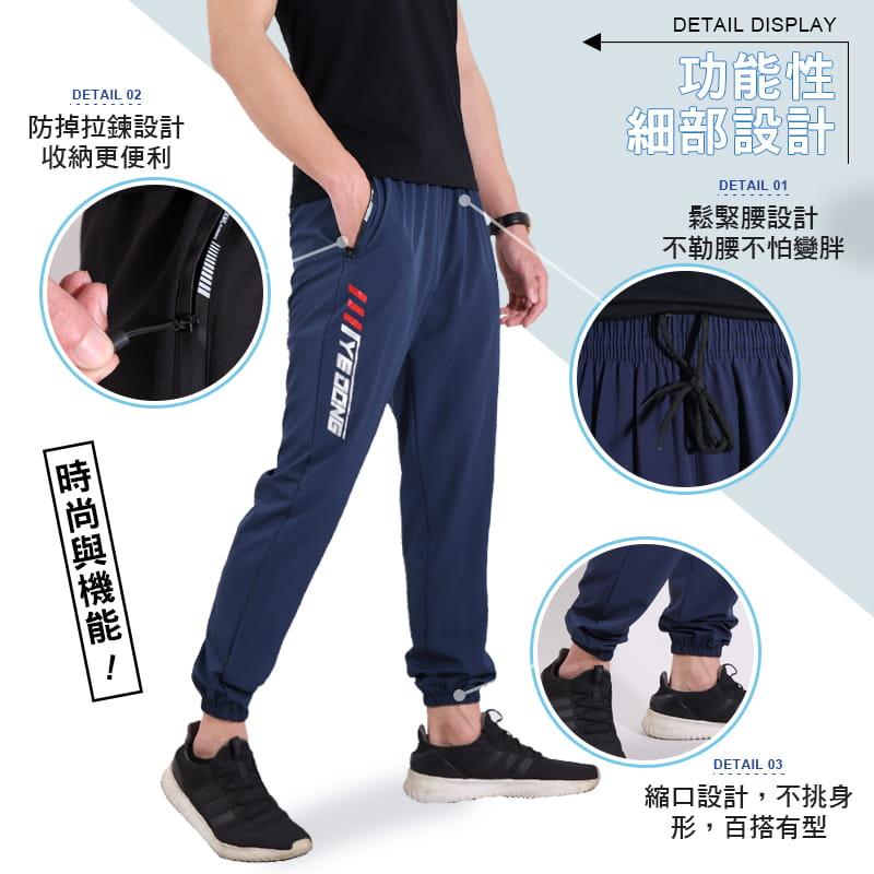 【JU休閒】機能涼爽 透氣速乾 吸溼排汗束口運動褲 速乾褲(多款任選) 7
