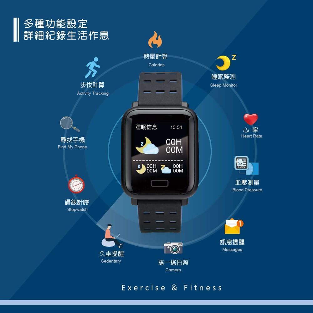 【E-books】 V10 藍牙防水大錶面運動手錶 2