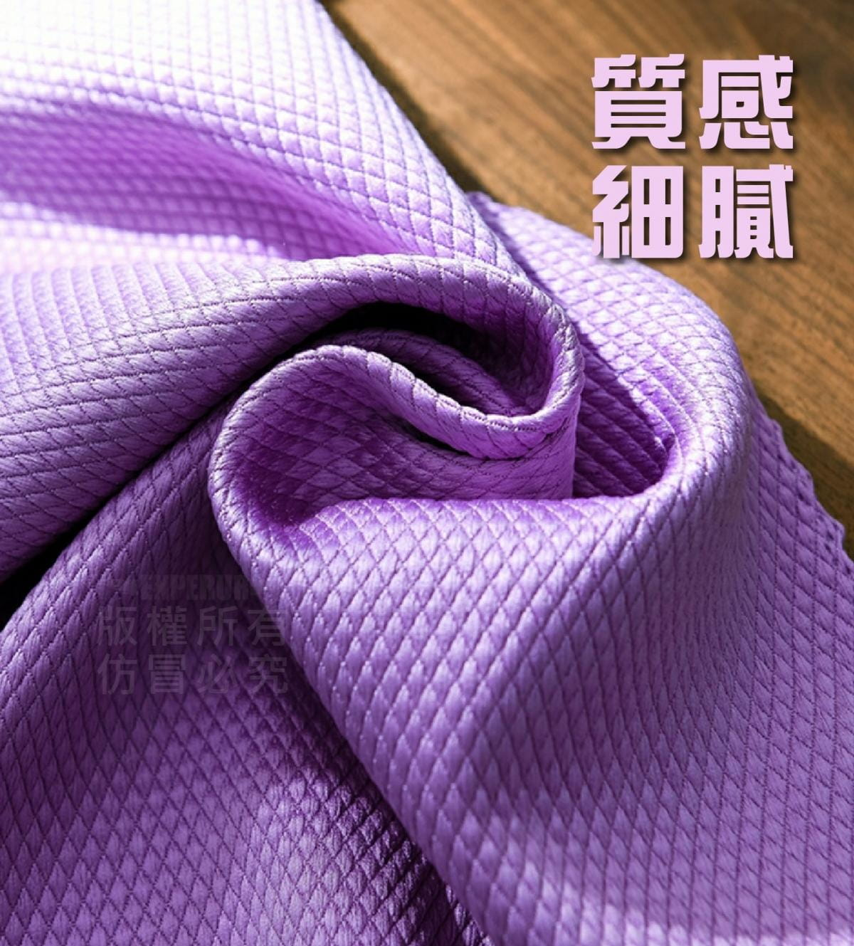 魚鱗紋抹布(20入) 4