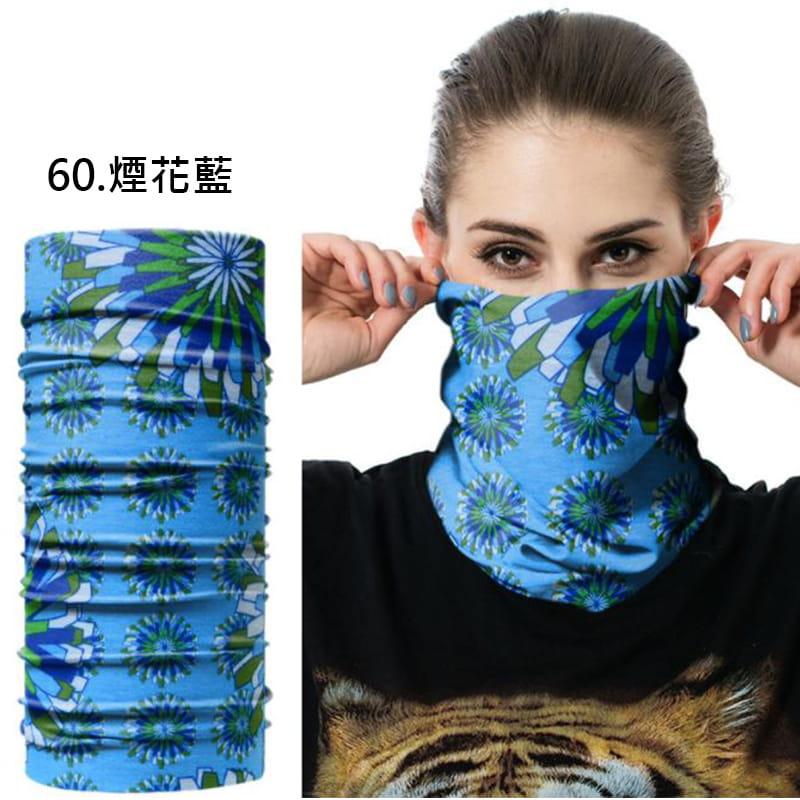 多功能戶外魔術頭巾圍脖巾 10