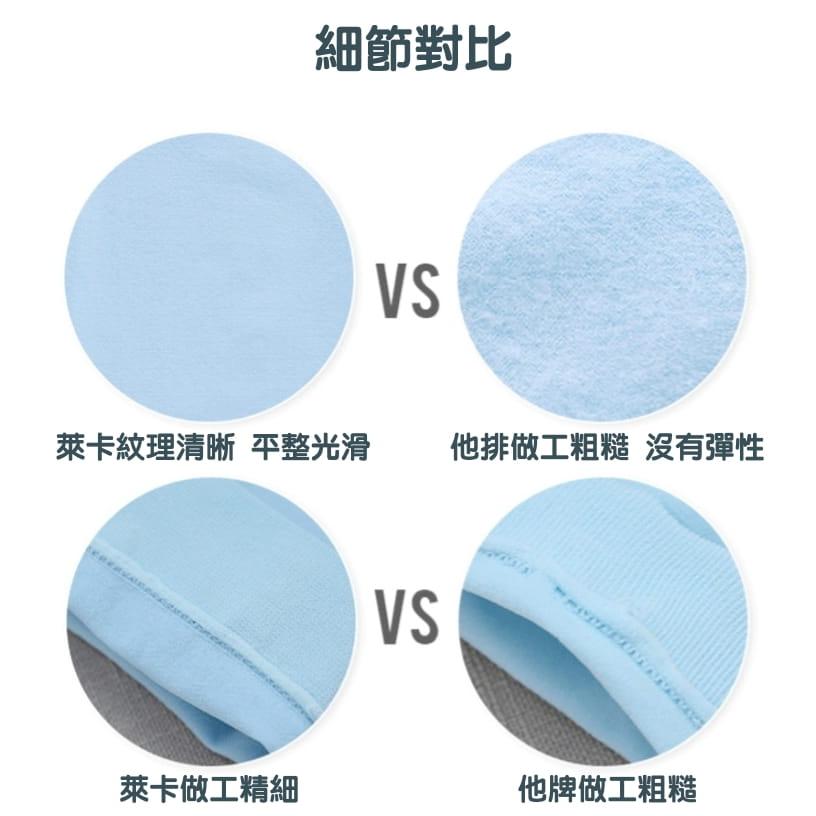 萊卡涼感 外送神器 抗UV 加長版 不起毛球 運動袖套 重機袖套 機車袖套 超彈 透氣 吸汗 12