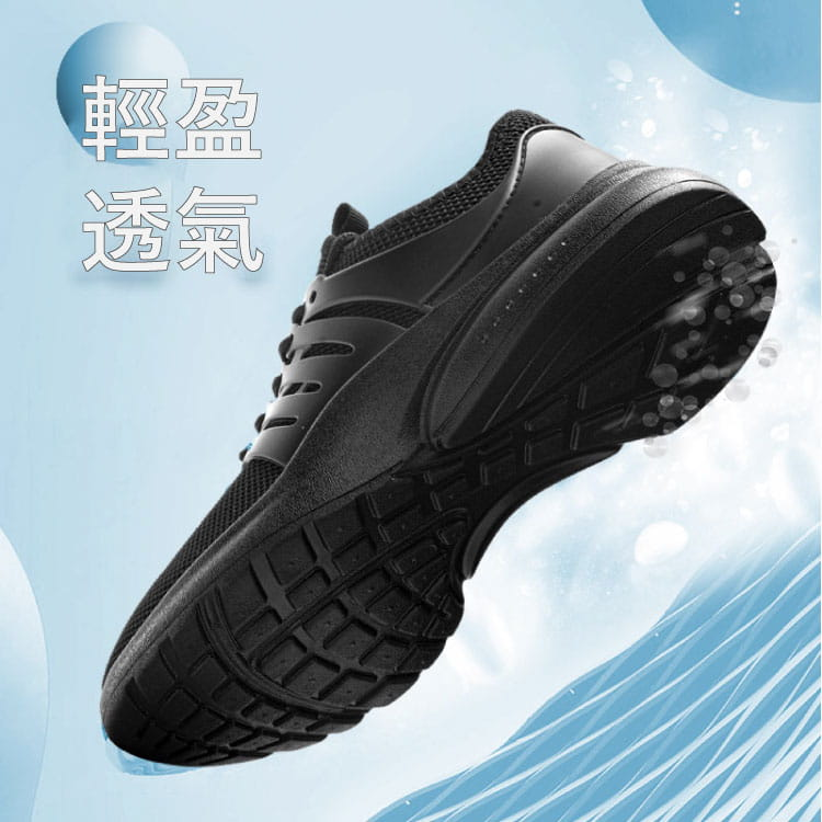 霧隱黑鋼鐵防水鞋 6