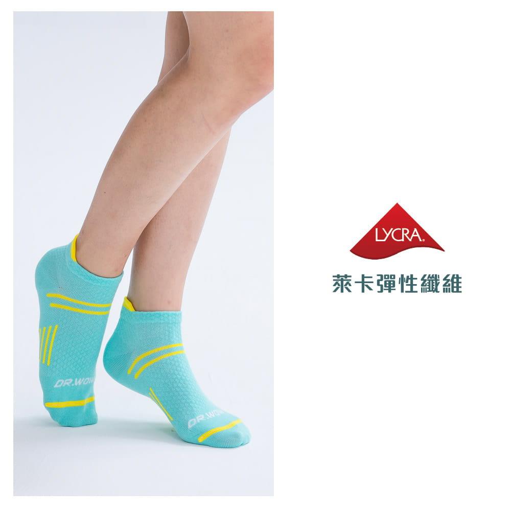 萊卡棉吸排透氣足弓機能平口襪(男/女款) 1