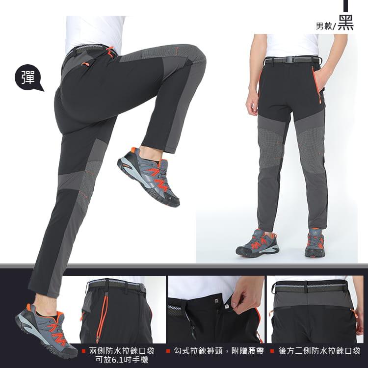 薄款拼色超彈力速乾褲 加大碼工作褲休閒褲 M-8XL碼【CP16046】 11
