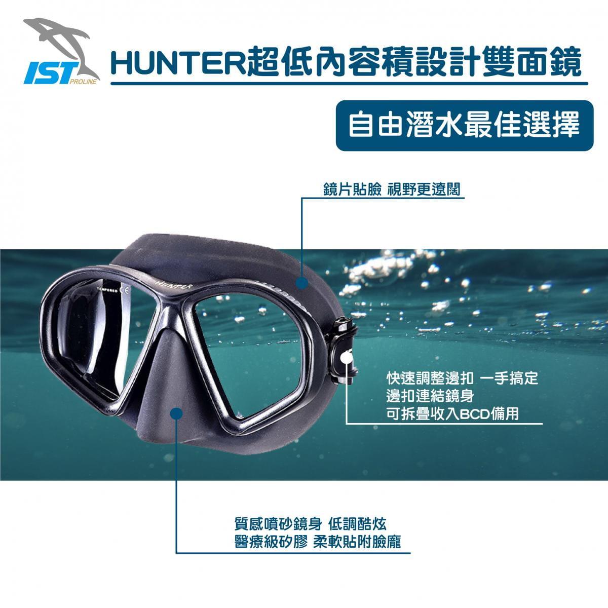 【IST】CS36 - HUNTER自由潛水新手套組 - 加贈環保網袋 3