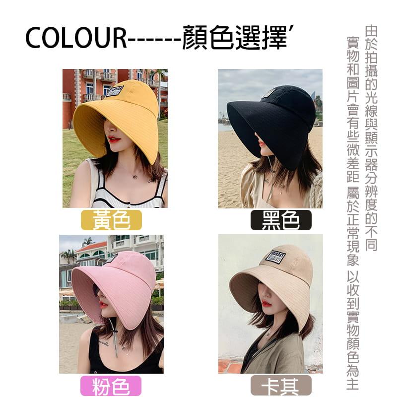 【JAR嚴選】時尚春夏360度抗UV防曬遮陽帽(遮臉修飾 大帽簷網紅爆款) 3