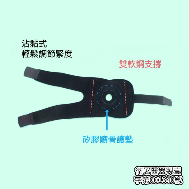 【居家醫療護具】【THC】沾黏式軟鋼醫療護膝 2