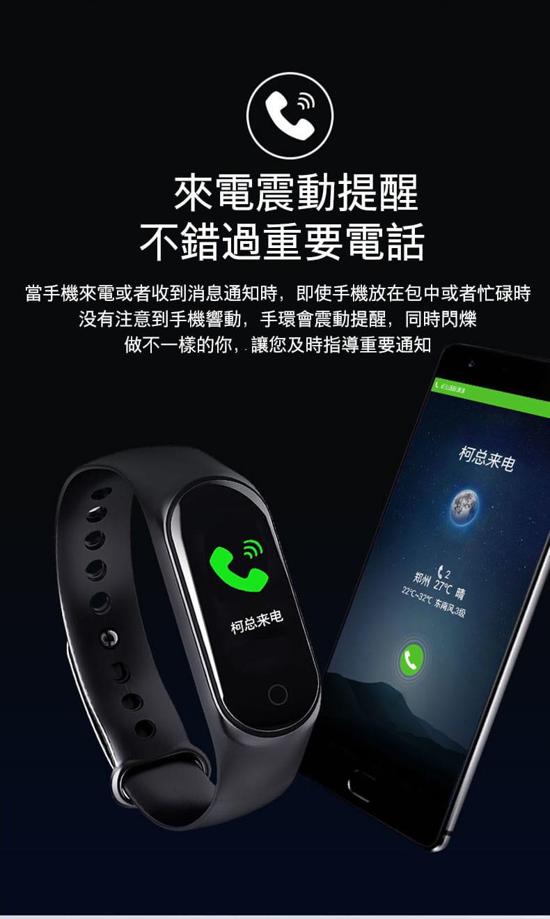 智能手環手表運動計步器男女學生防水電子情侶手環5代多功能適用小米4蘋果oppo華為手機 10