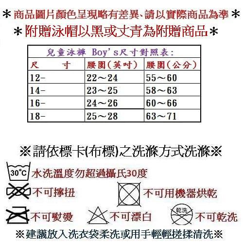【SAIN SOU 】泡湯用兒童七分泳褲附泳帽A65402-01 2