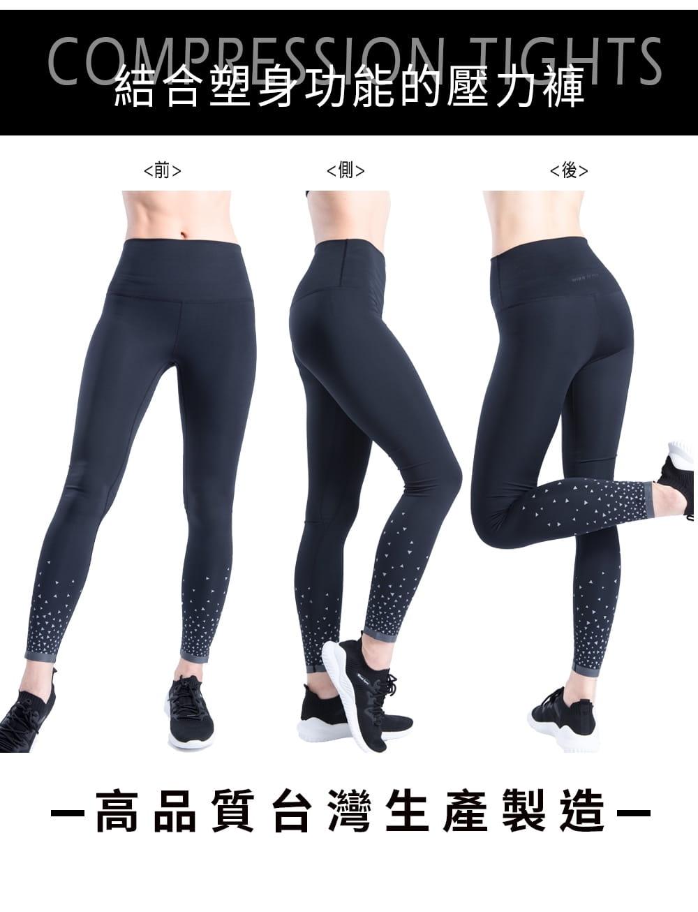【WISENFIT】台灣製- 高腰束腹緊身褲 6
