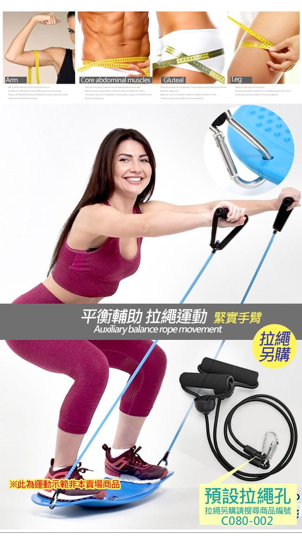 運動協調平衡板     輔助伏地挺身器 5