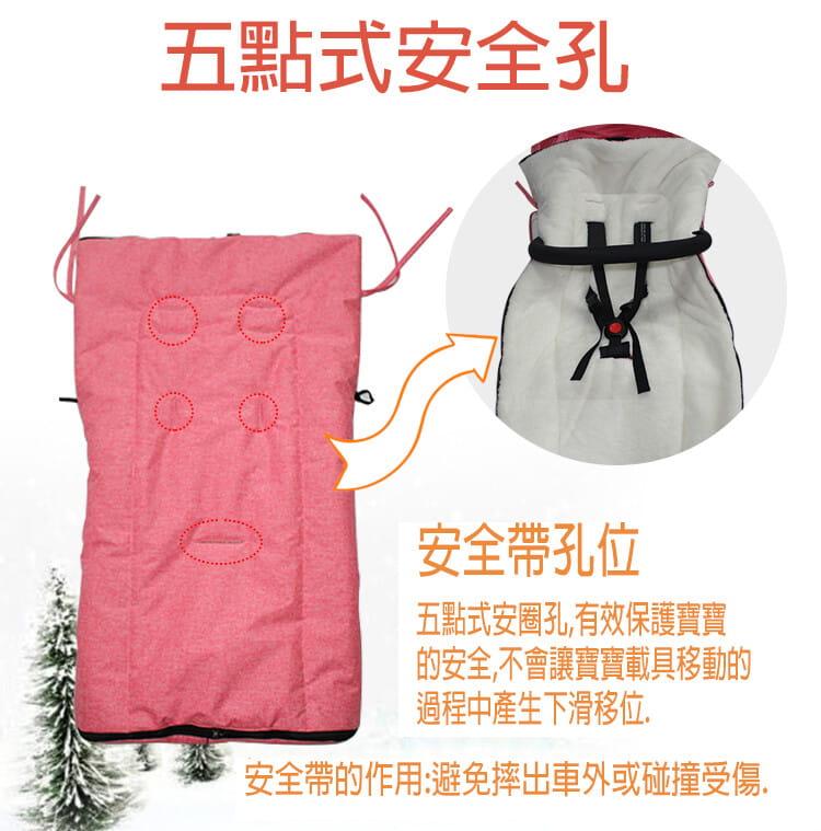 【JAR嚴選】多功能嬰兒推車睡袋 ( 德國 推車睡袋) 4
