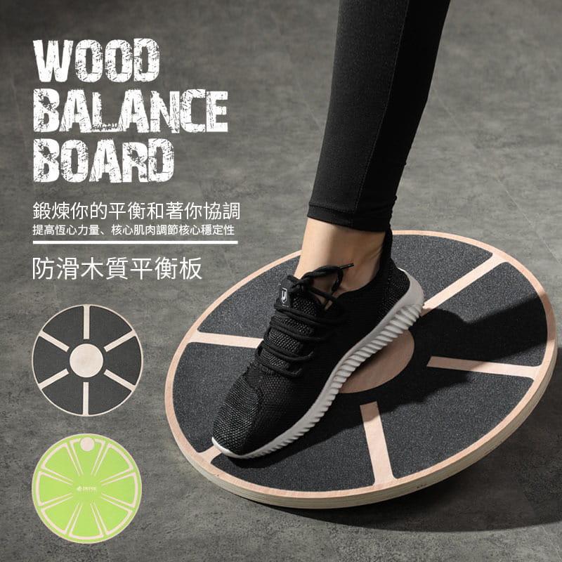 木質平衡板 瑜珈感統健身訓練踏板平衡板私教器材腳踏 0