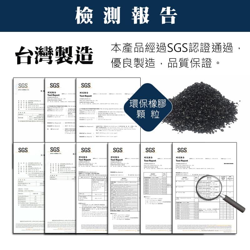 台灣製DIY健身房巧拼橡膠地墊 (SGS檢驗合格) 12