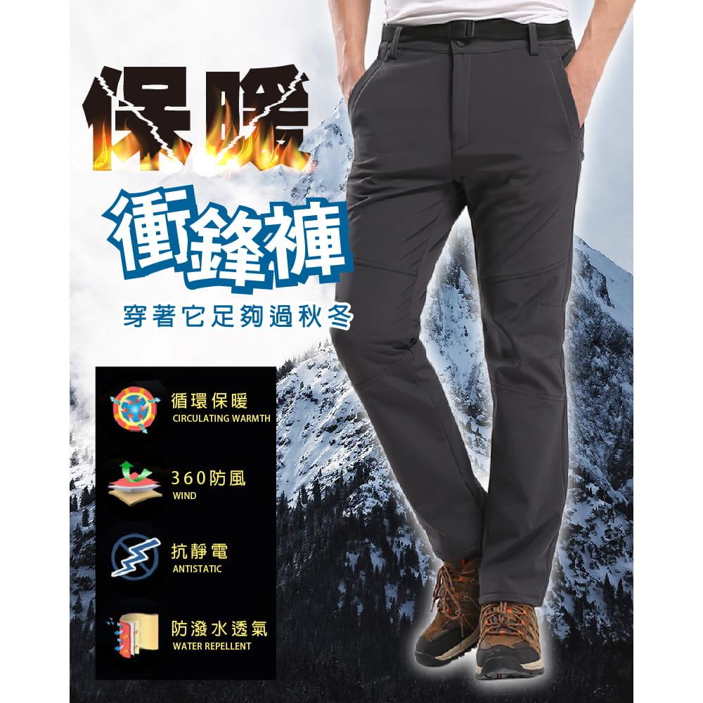 【NEW FORCE】戶外機能保暖衝鋒褲-男女款 1