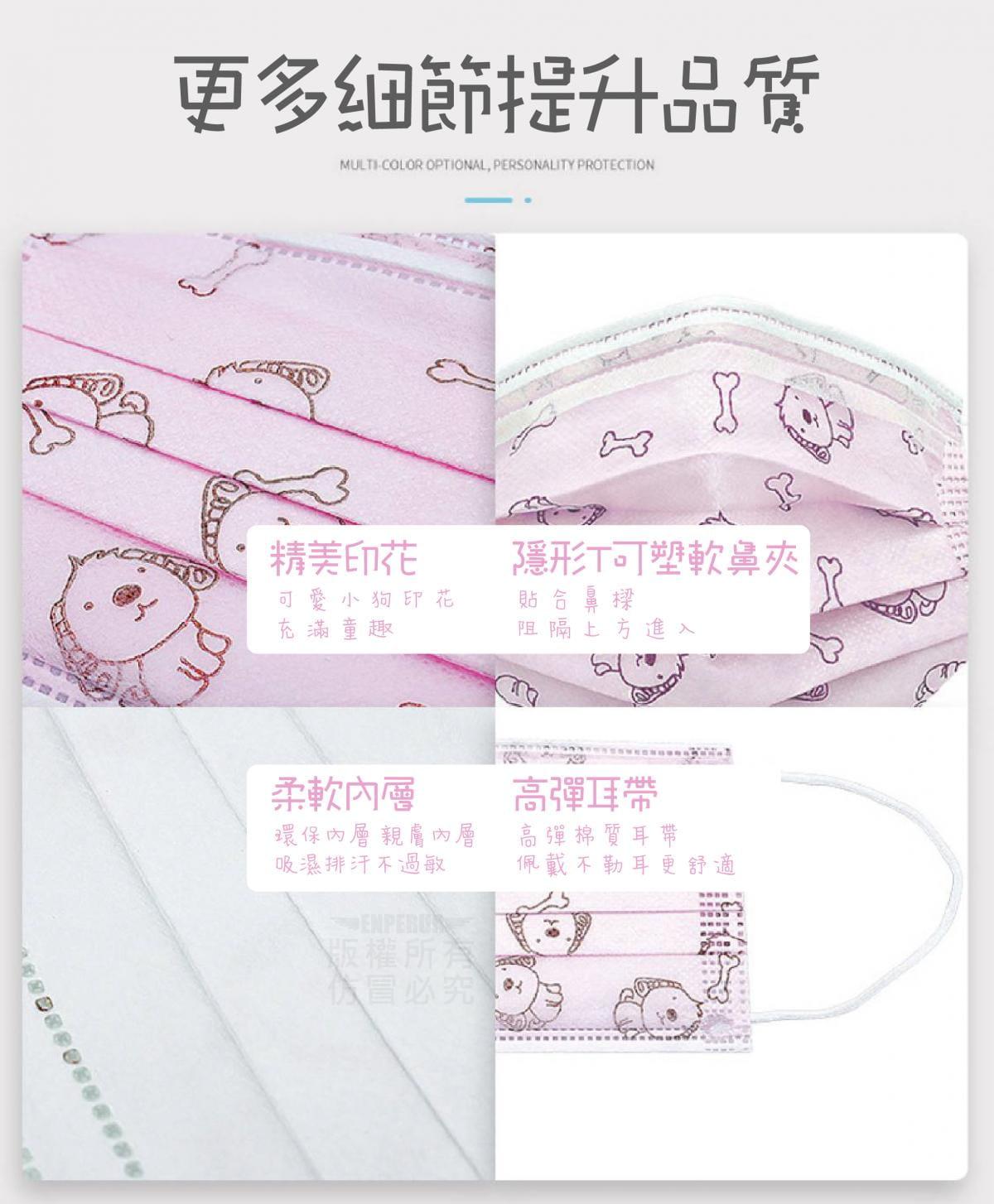 一次性防塵口罩(成人、兒童)可任選 ※款式顏色隨機出貨※ 熔噴布一般口罩 非醫療口罩 拋棄式口罩 7