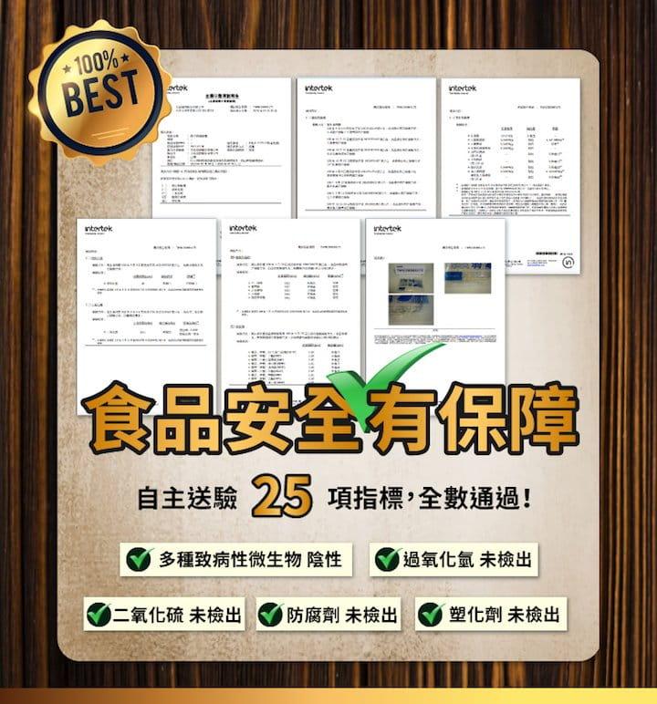 【iFit】減醣好幫手 ✦ 微卡蒟蒻湯麵(每袋 3 份入) 13