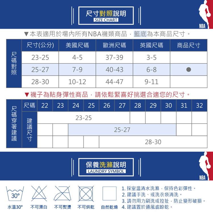 【NBA】 公鹿隊球迷裝備襪巾組合 8