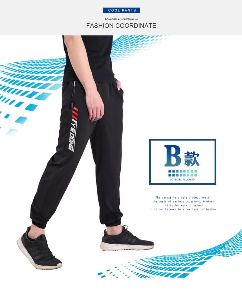 【JU休閒】機能涼爽 透氣速乾 吸溼排汗束口運動褲 速乾褲(多款任選) 12