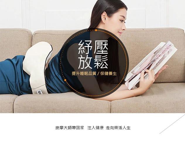 【健身大師】-愛健康6D肩頸揉捏按摩器 9