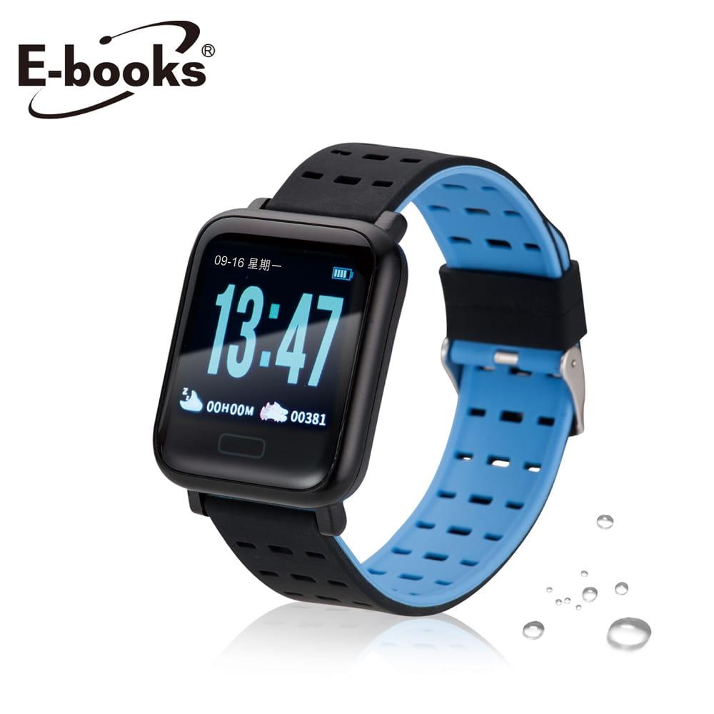 【E-books】 V10 藍牙防水大錶面運動手錶 0