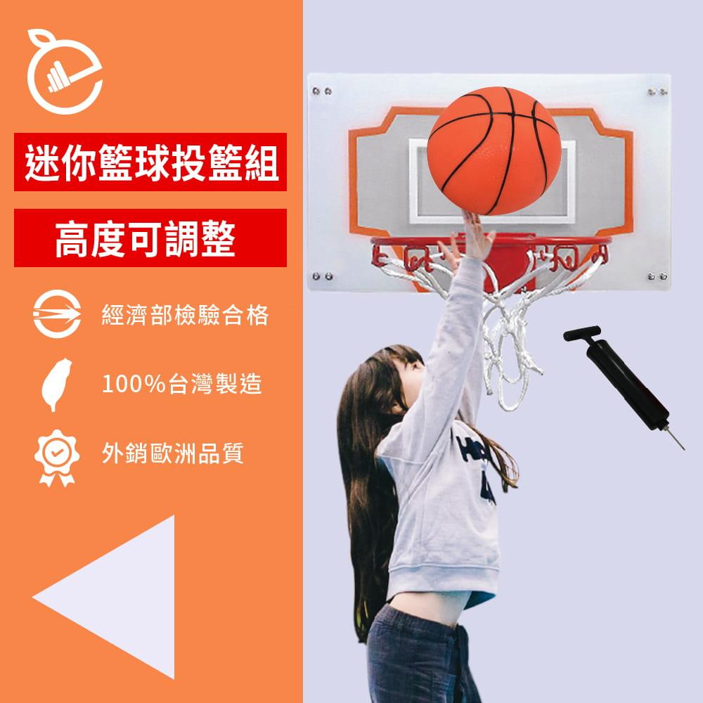 迷你籃球投籃組 ◆台灣製 MINI 兒童 籃板 籃框 室內用NBA 可調整高度 灌籃 投籃 斯伯丁 0