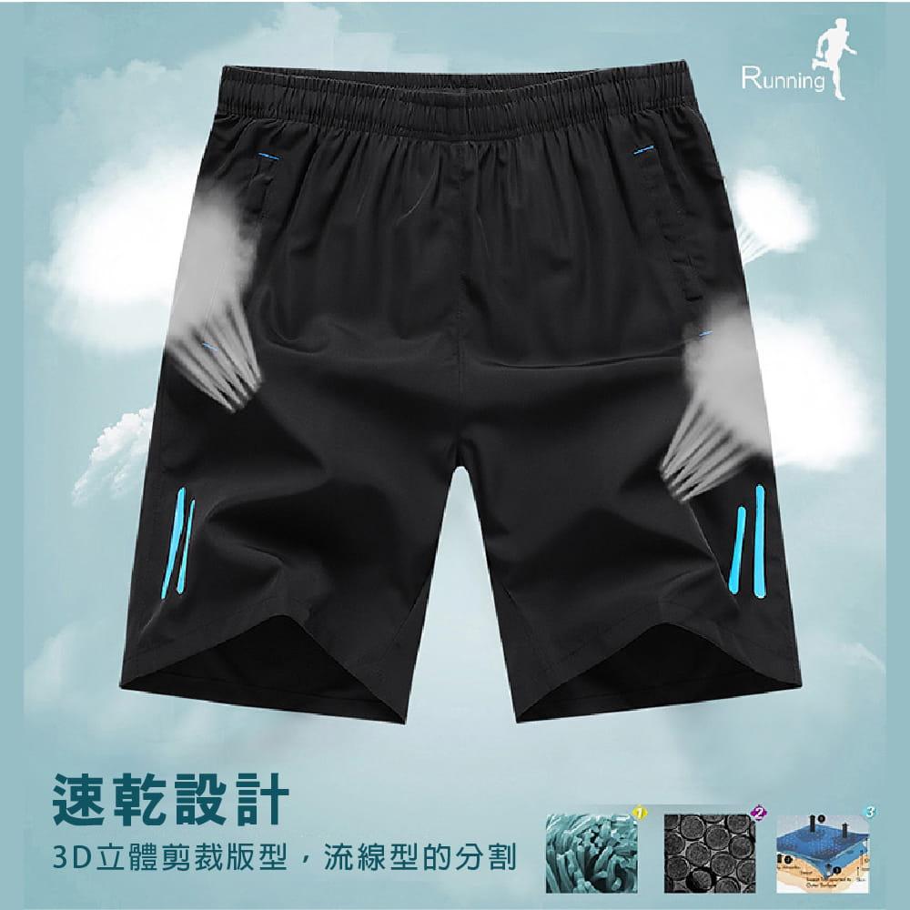 【NEW FORCE】彈性修身鬆緊腰帶男短褲-2色可選 3