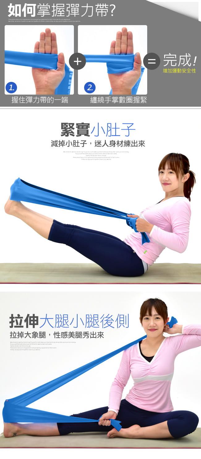 台灣製造10LB彼拉提斯帶   瑜珈帶彈力帶 4