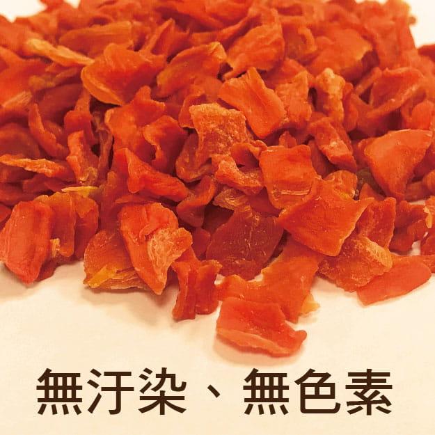 【搭嘴好食】即食沖泡乾燥紅蘿蔔丁150g 可全素 3