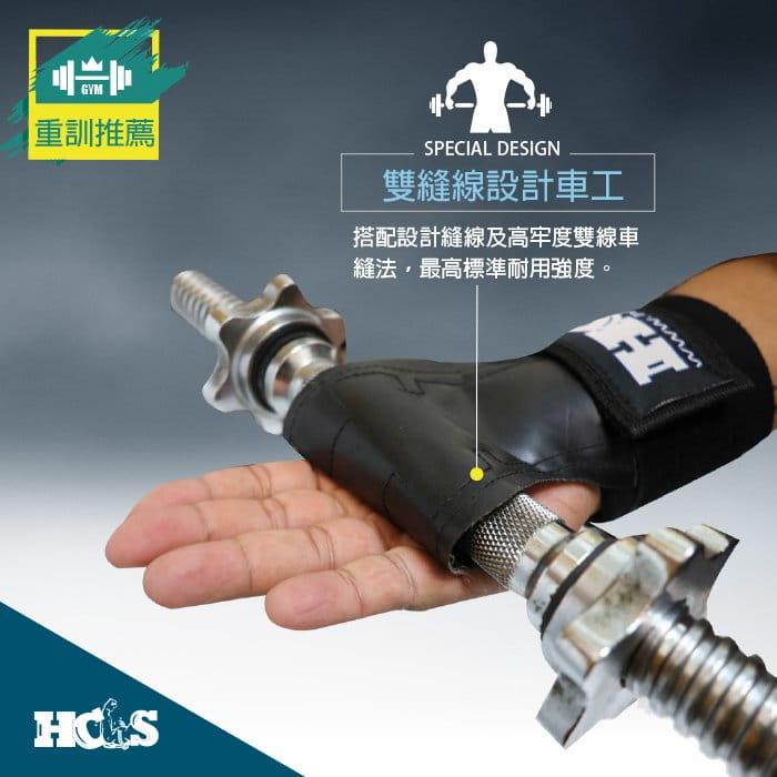 【HCLS】三合一健身拉力帶(進階版) 3