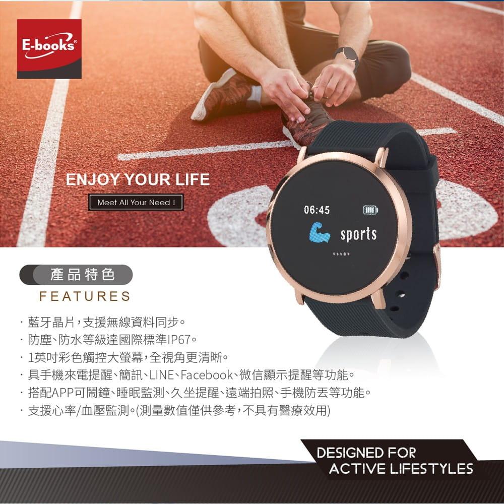 【E-books】V11 藍牙防水高階鋁合金手錶 3