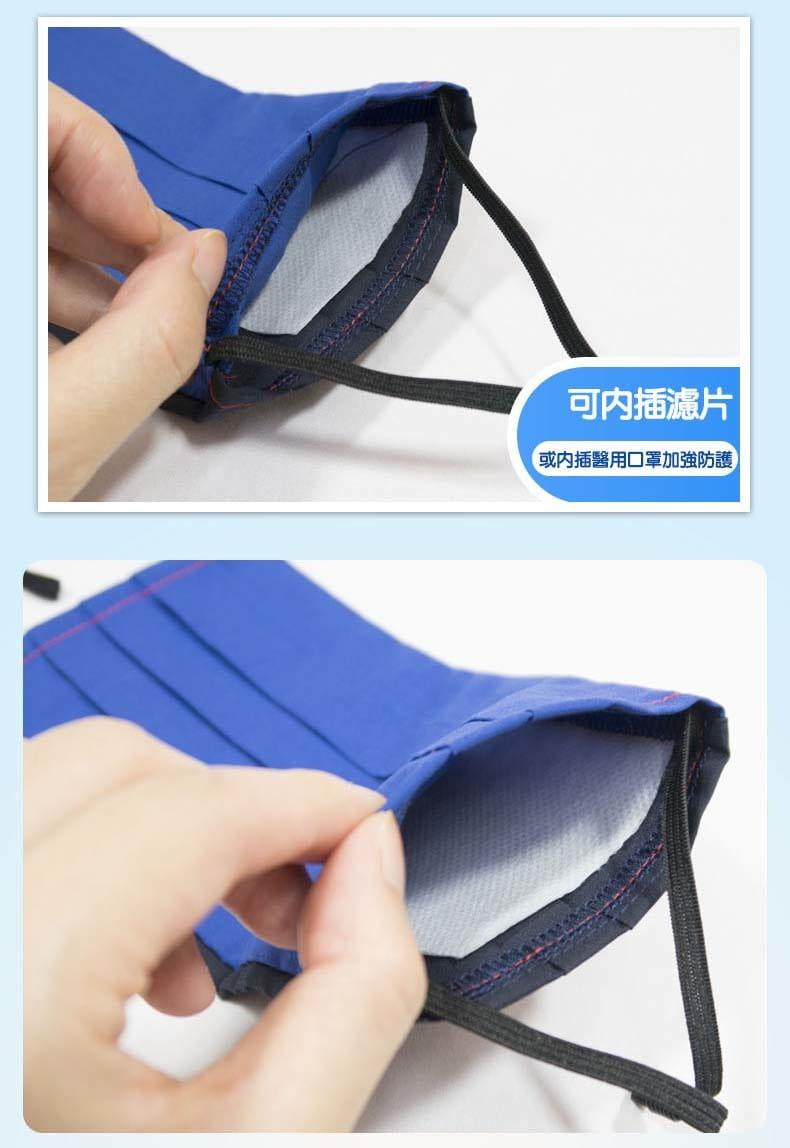 【ELASTI】台灣製MIT成人純棉布可水洗防護口罩(送50片不織布濾片) 3