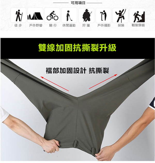 男女加厚防風防雨衝鋒褲 7