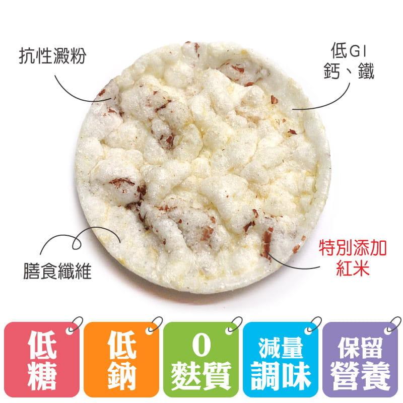 派姿爆米片、力塔脆片歡享組 素食、高纖、熱銷零食 七種口味 13