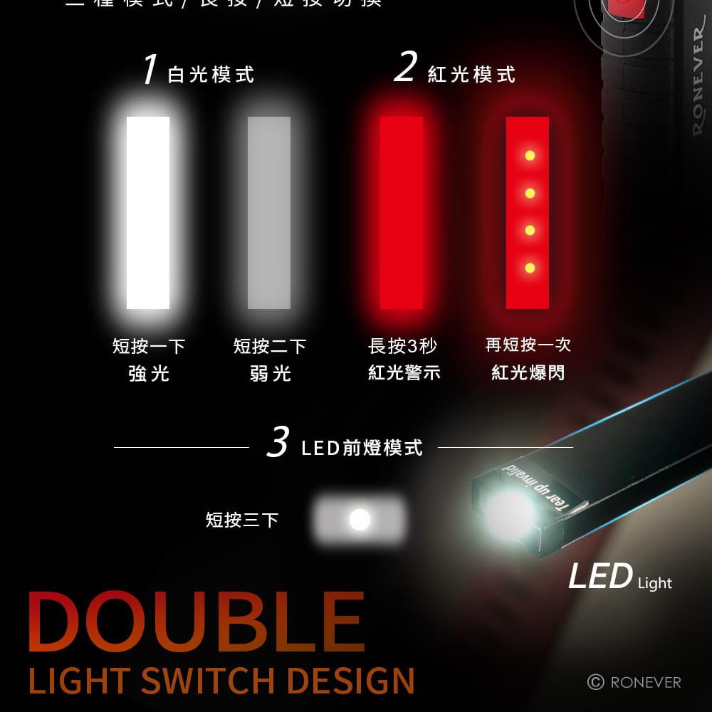 【RONEVER】COB-2磁吸工作燈手電筒 4