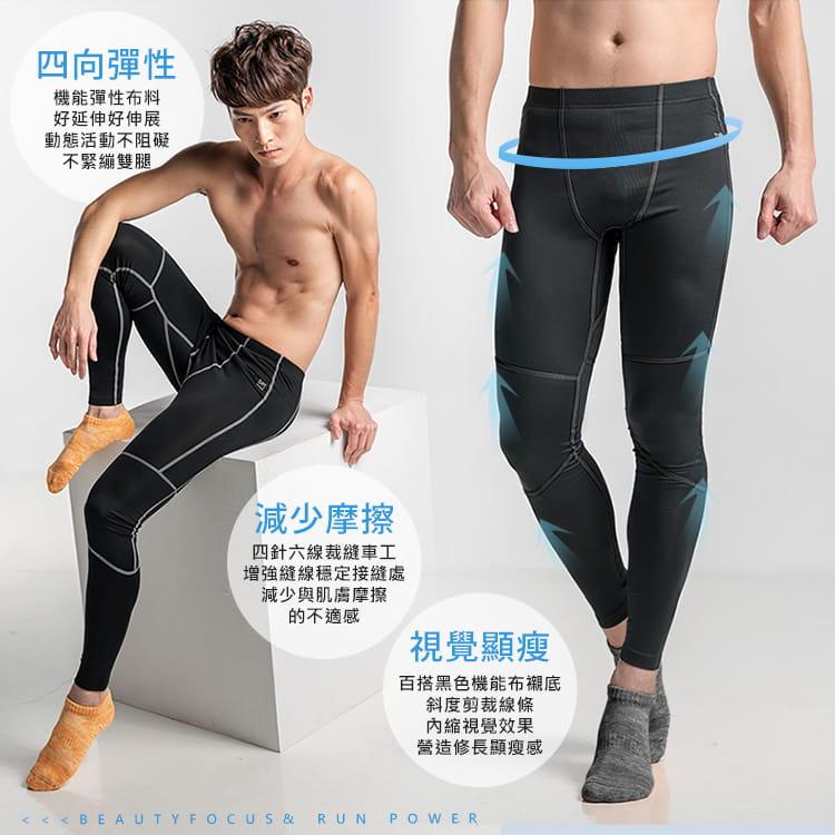 【BeautyFocus】男女智能調節運動壓力褲 6