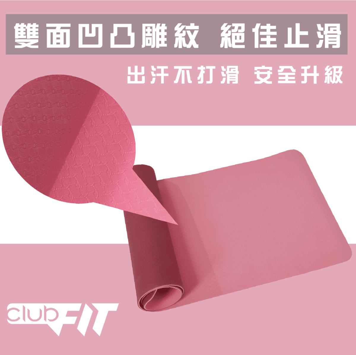 【Outrange】健身瑜珈組(瑜珈墊5mm+瑜珈防滑鋪巾) 2