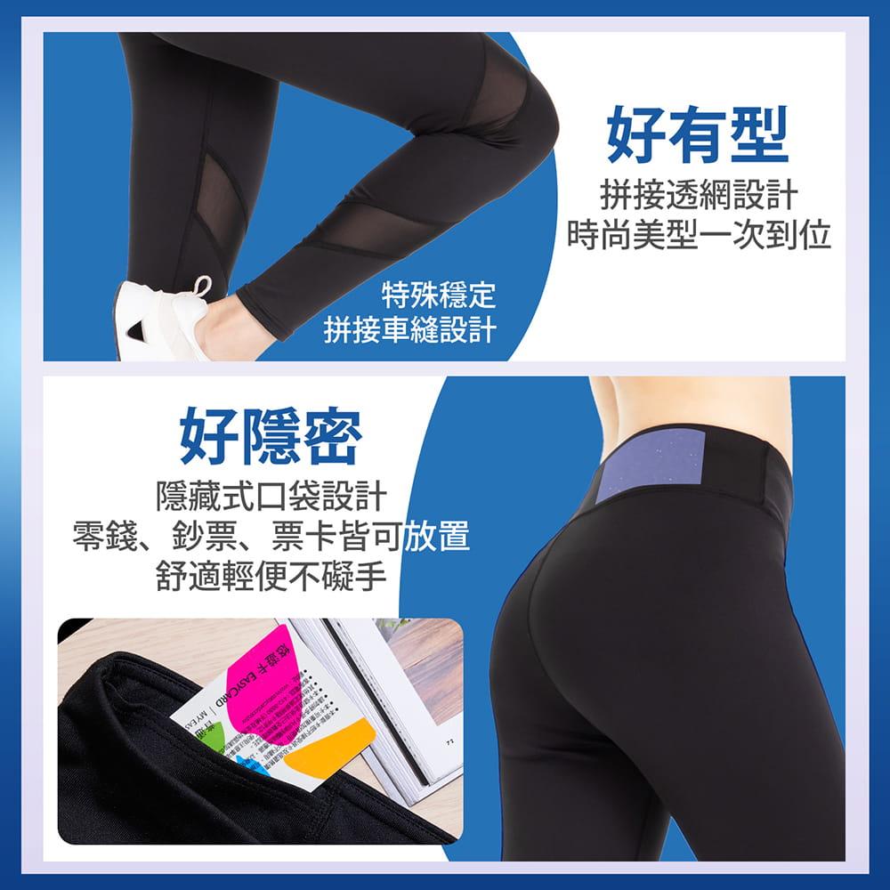 【GIAT】台灣製UV排汗機能壓力褲(芭蕾女伶款) 10