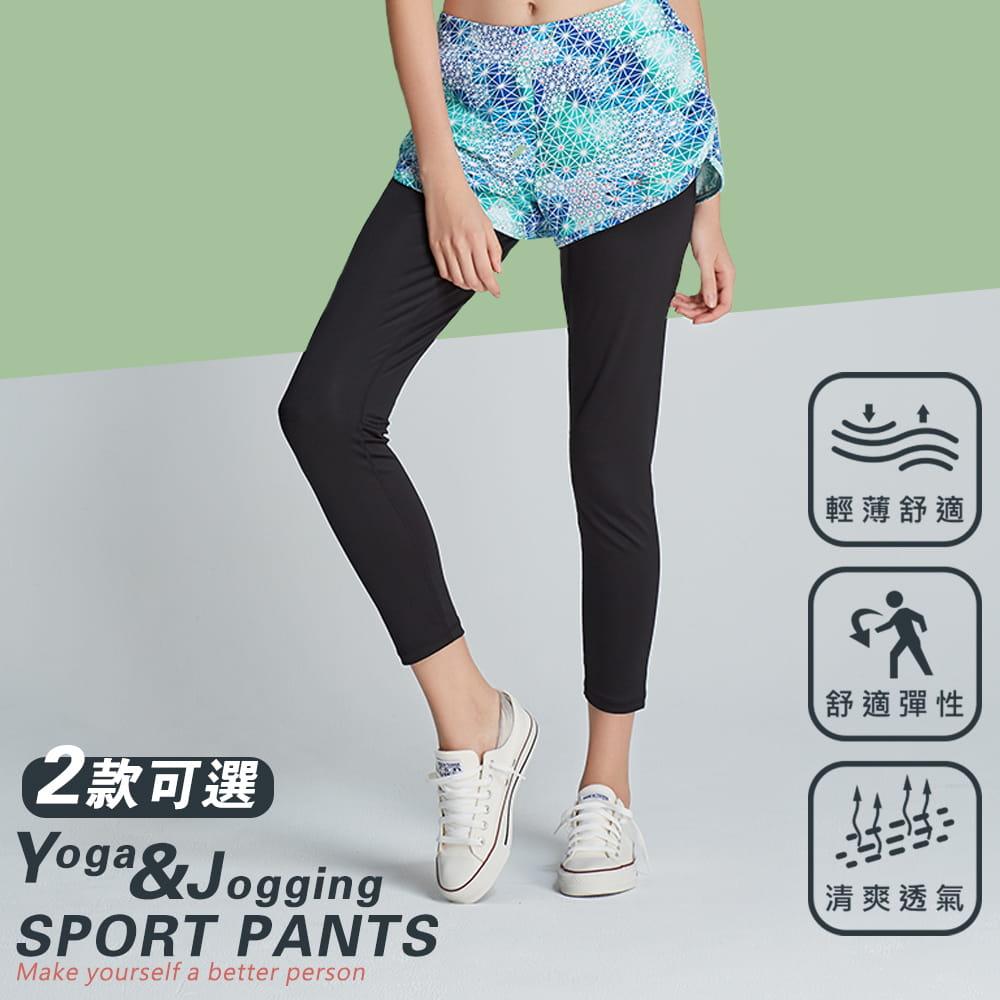 【yulab】(台灣製)女彈性數位假兩件內搭褲-2色可選 1
