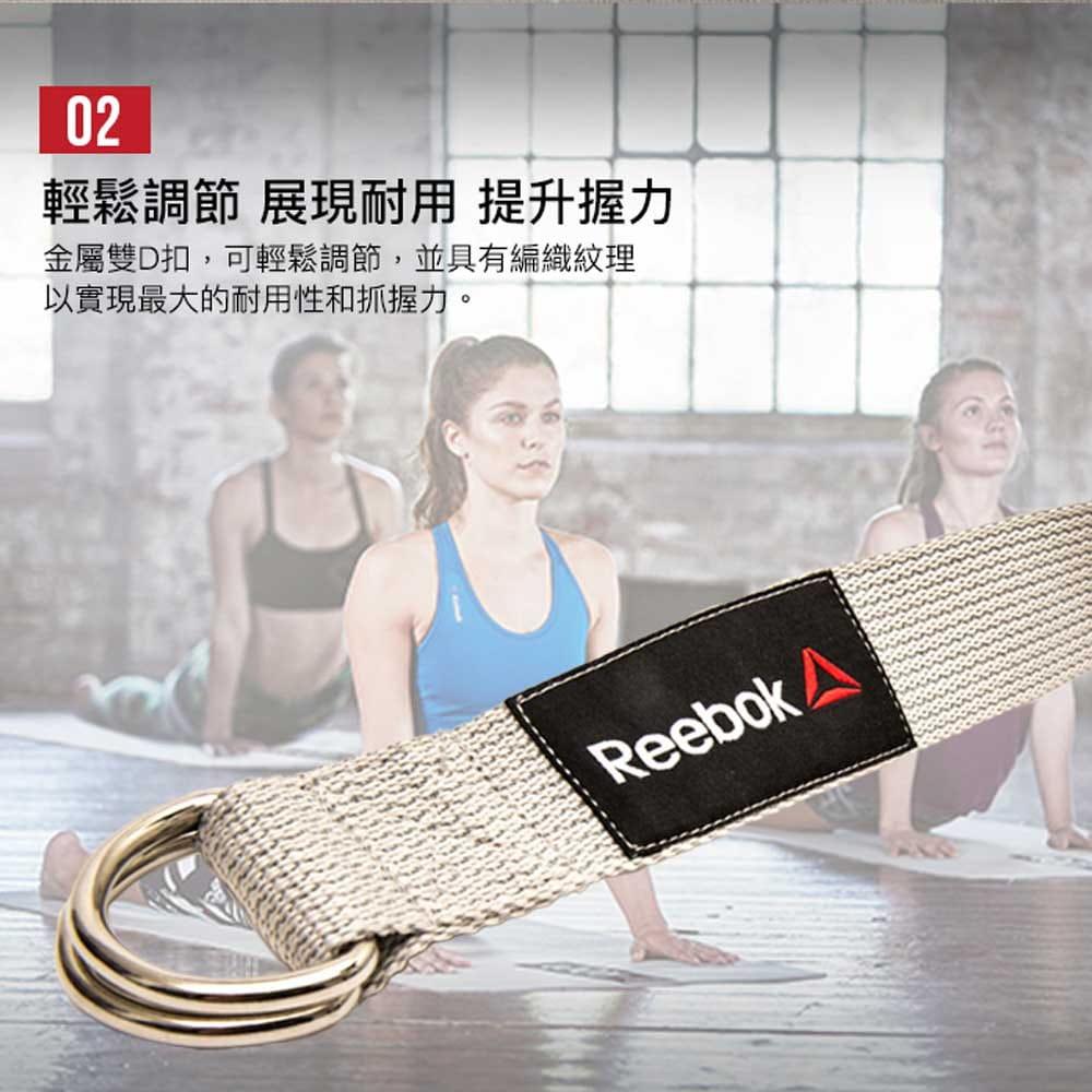 【Reebok】編織棉質瑜珈伸展帶-1.75m 3