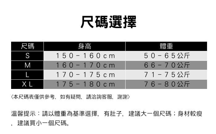 【JORDON】橋登 抗UV 吸濕快乾 排汗休閒長褲 8