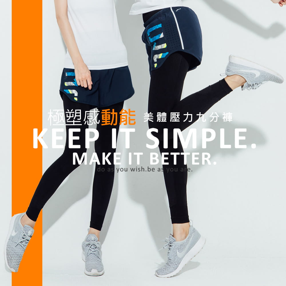 【BeautyFocus】台灣製微動感機能塑型褲2372 12