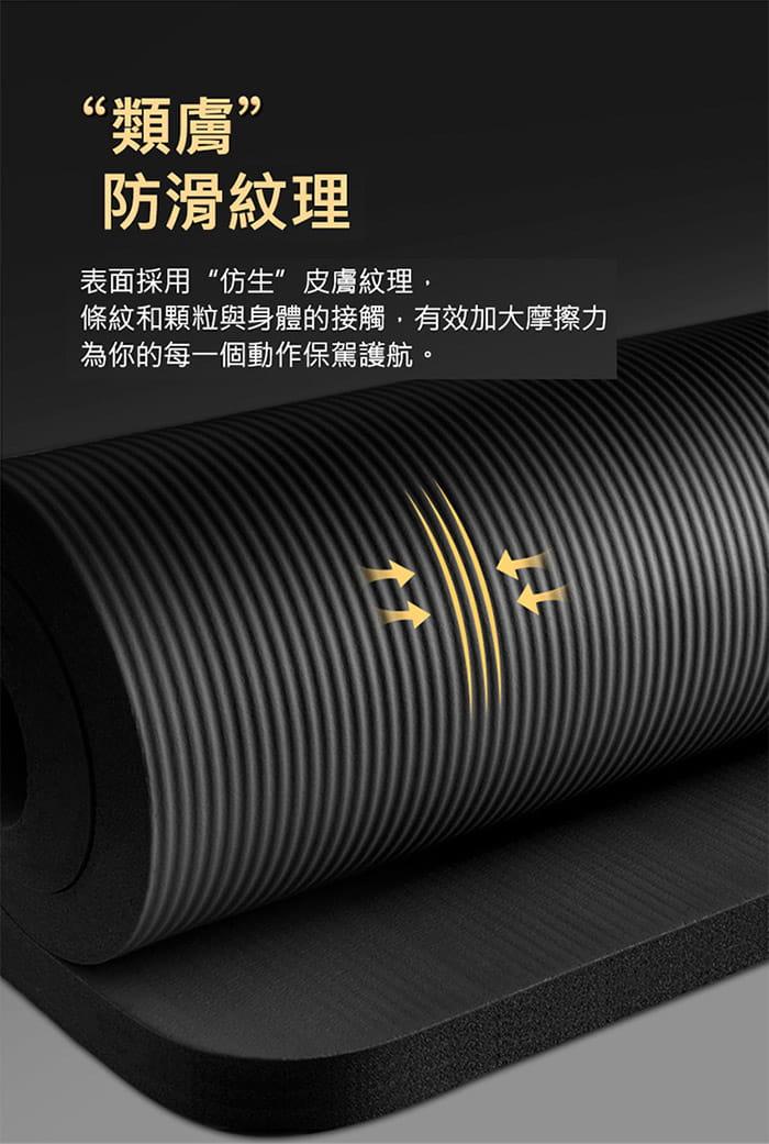 [X-BIKE]加大超厚款 20mm厚 200x80cm 男版瑜珈墊 XFE-YG22 3