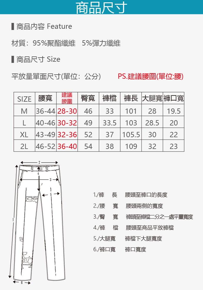 【CS衣舖】涼感防水多口袋機能長褲(適用登山.露營.釣魚) 11