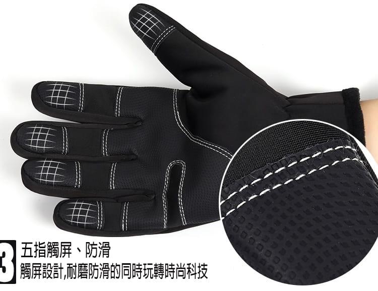 【JAR嚴選】專業可觸碰式防曬保暖防摔手套 9