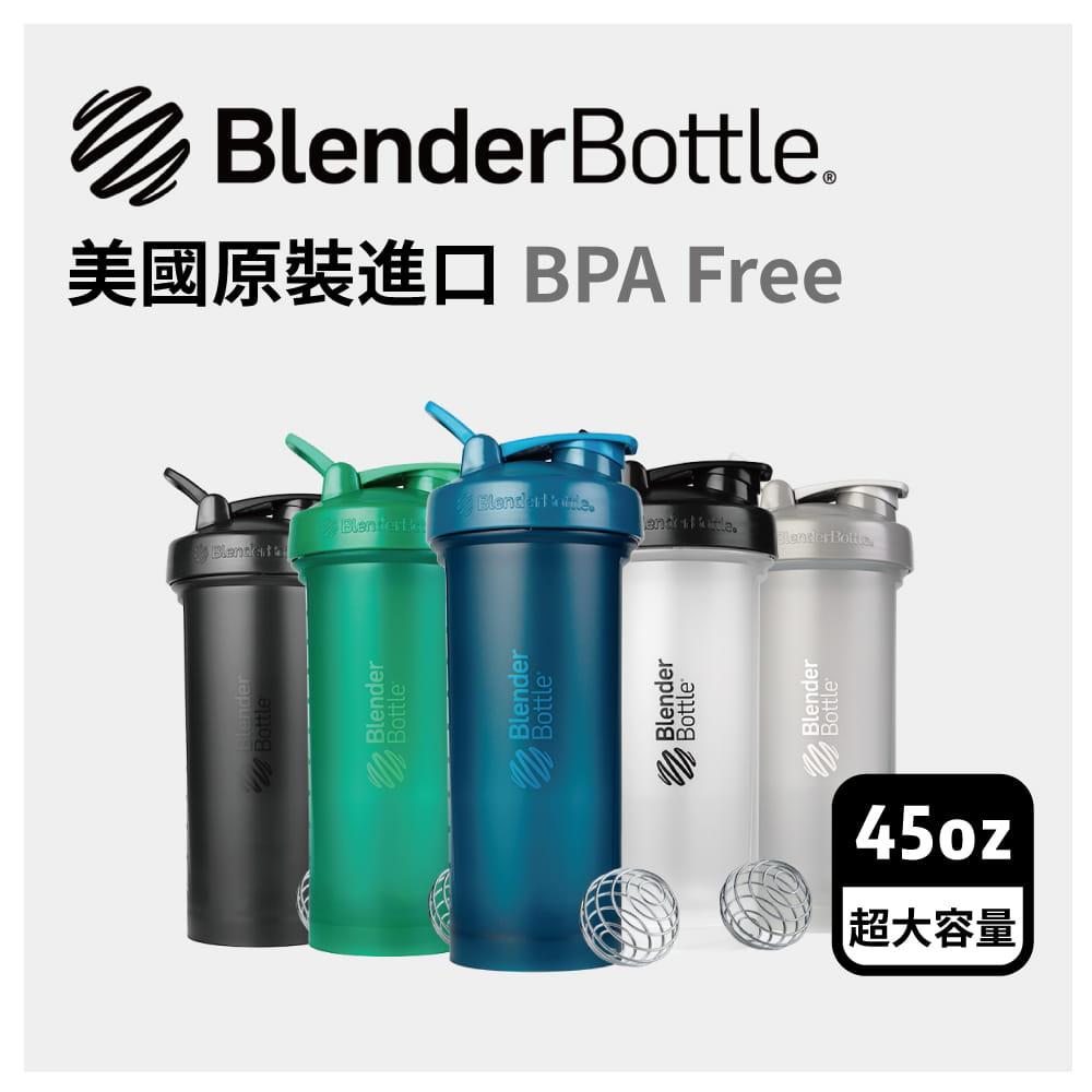 【Blender Bottle】Classic V2系列-經典防漏搖搖杯45oz(5色) 0