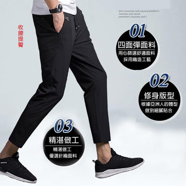 素面鬆緊腰彈力休閒褲/直筒褲/運動褲/加大碼 L-8XL碼【CP16036】 2